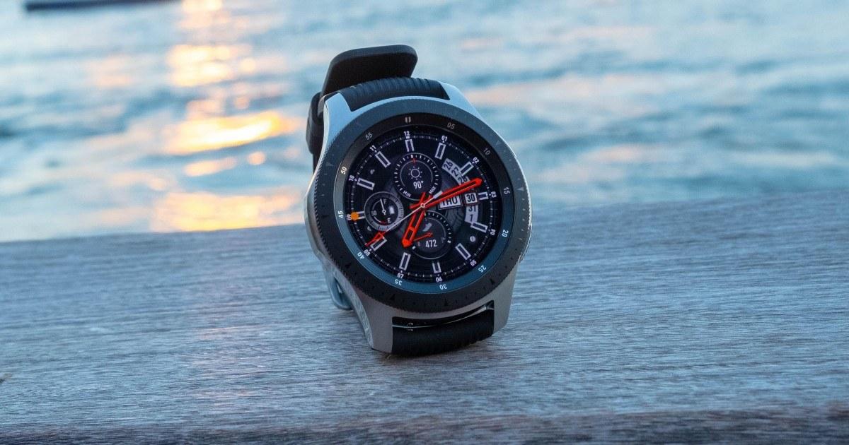 Samsung pourrait doubler l'espace mémoire de la Galaxy Watch 2