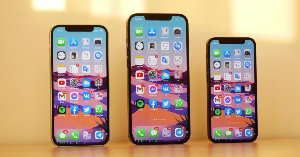 Le nouvel iPhone 12 : le smartphone ultime ?